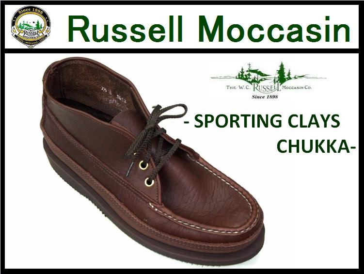 【RUSSELL MOCCASIN/ラッセルモカシン】【完売しました】<br>-Sporting Clays Chukka- <br>Brown
